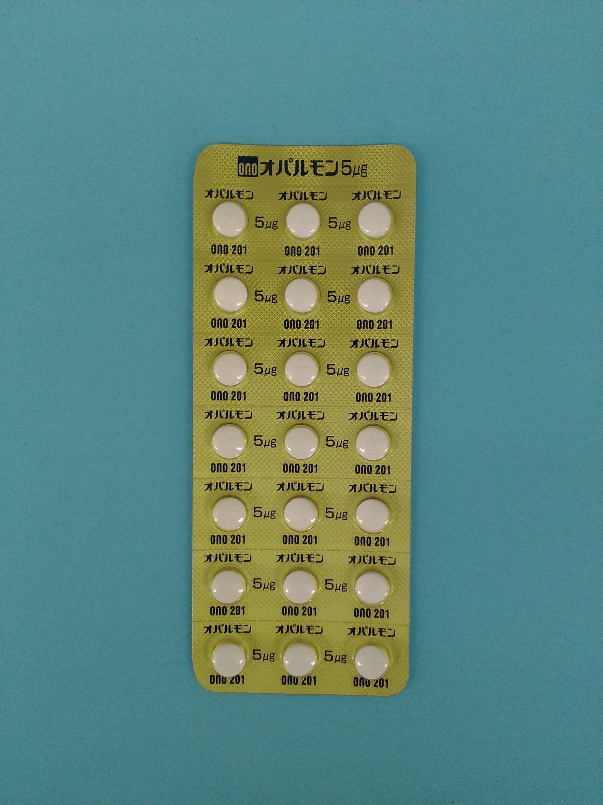 オパルモン錠5μg