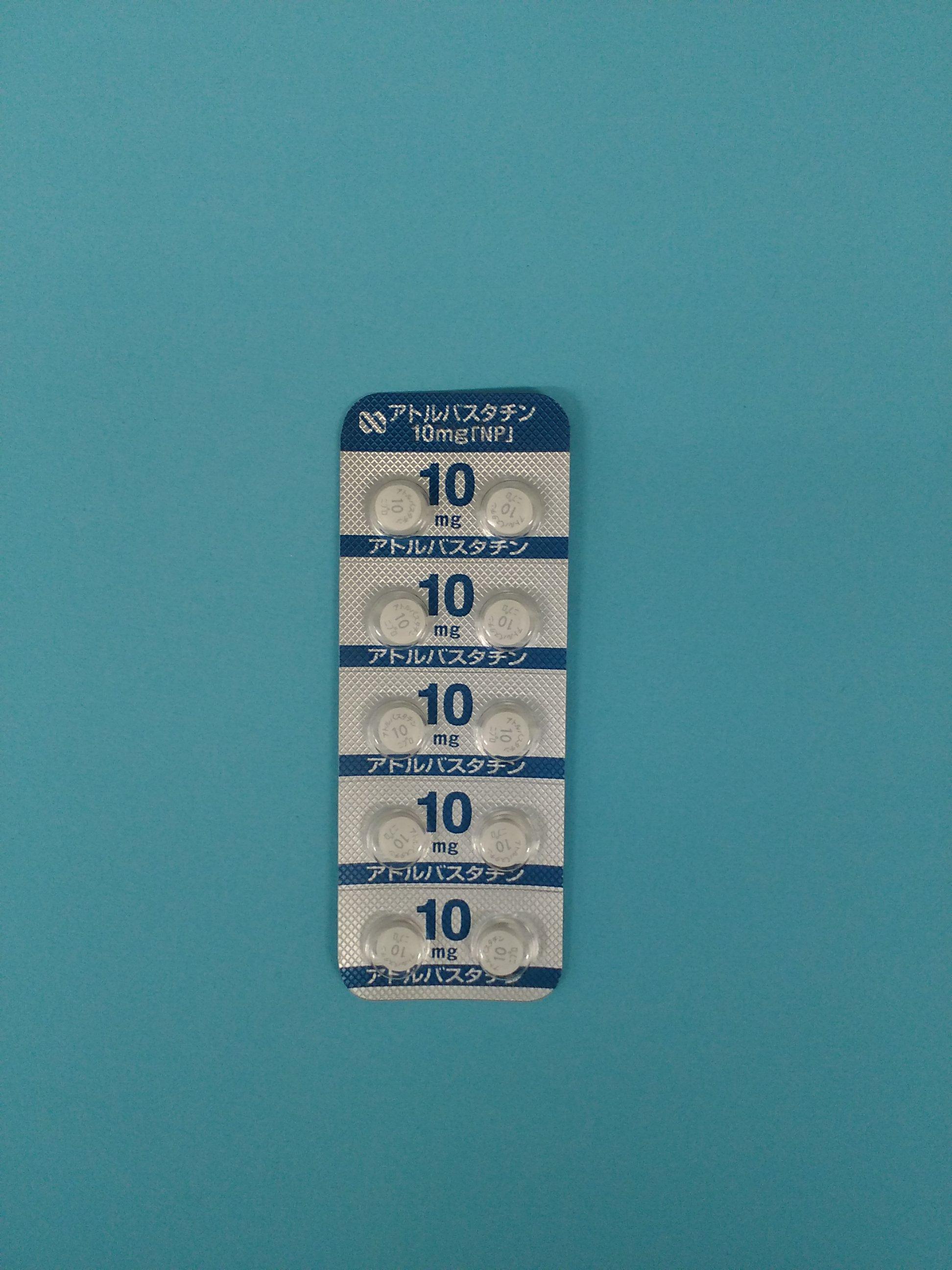 アトルバスタチン錠10㎎「NP」
